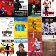 Am I a Real Runner? – List of Great Running Movies (read on…)